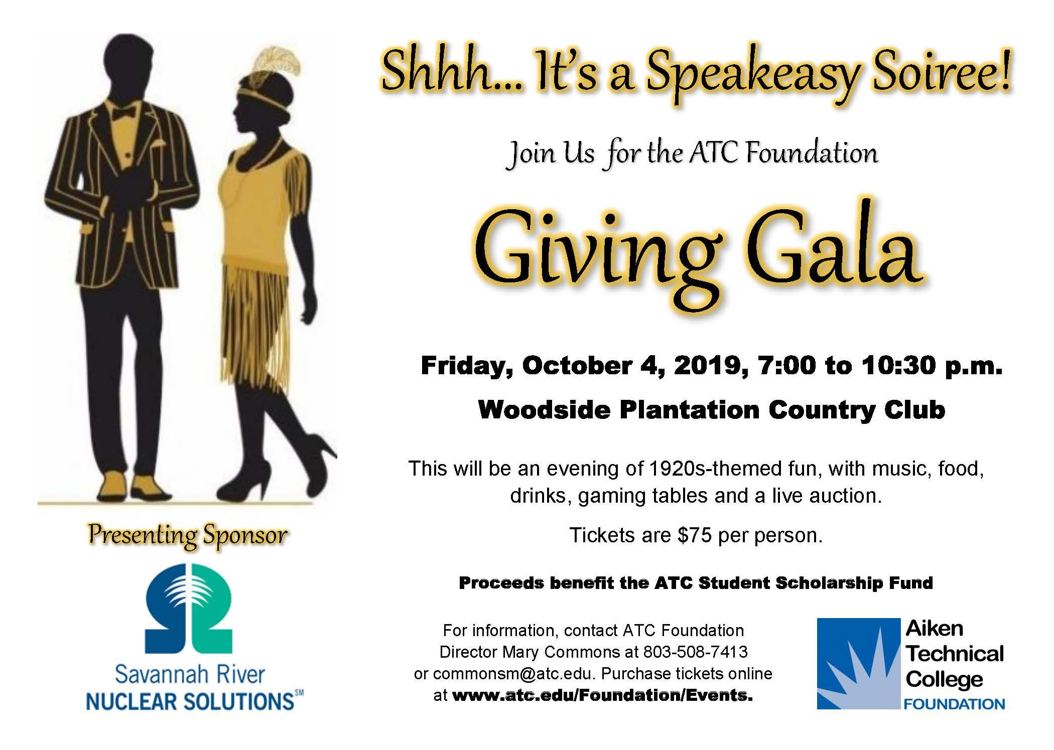 Aiken Technical College Foundation Events